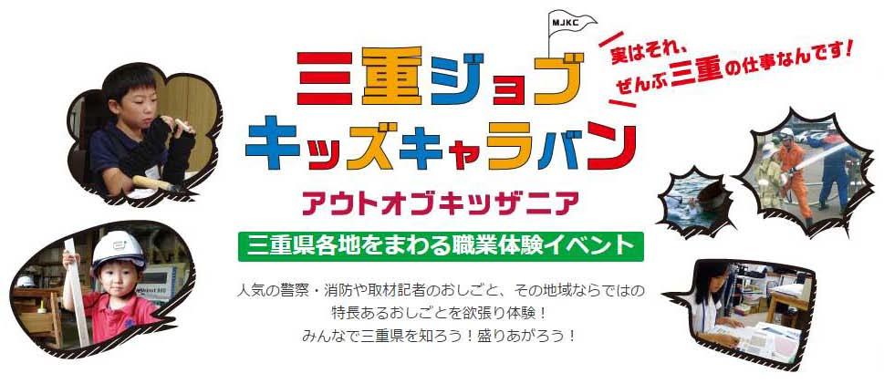 mamechishiki-4