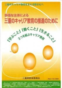 mamechishiki-5