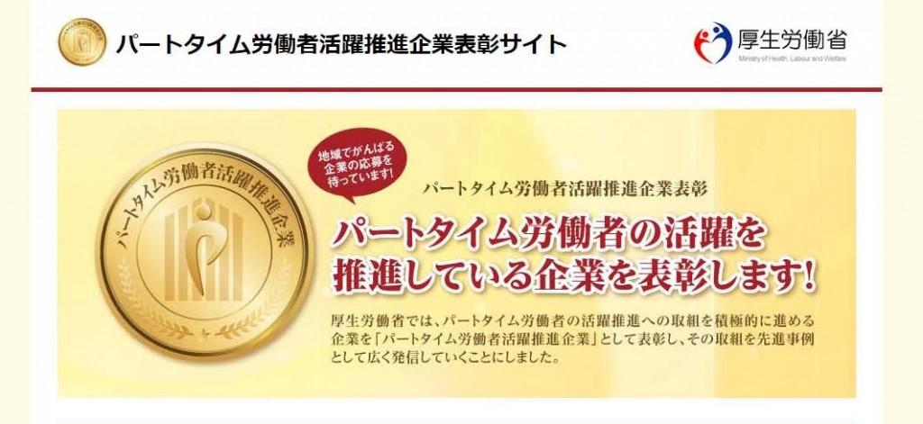 news2016-01-21 15.17.44