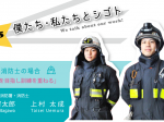 firefighter_top