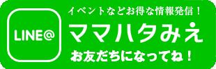 sb_line