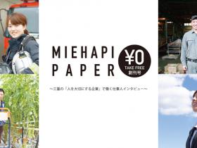 miehapi001